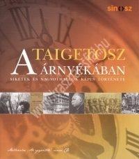 A Taigetosz árnyékában - Siketek és nagyothallók képes története