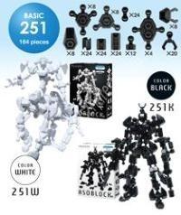 ASOBLOCK BASIC (BN251) 164 elem, fekete, vagy fehér színben - Kreativitást fejlesztő építő játék
