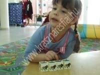 Okoskocka - Anyanyelvi játék
