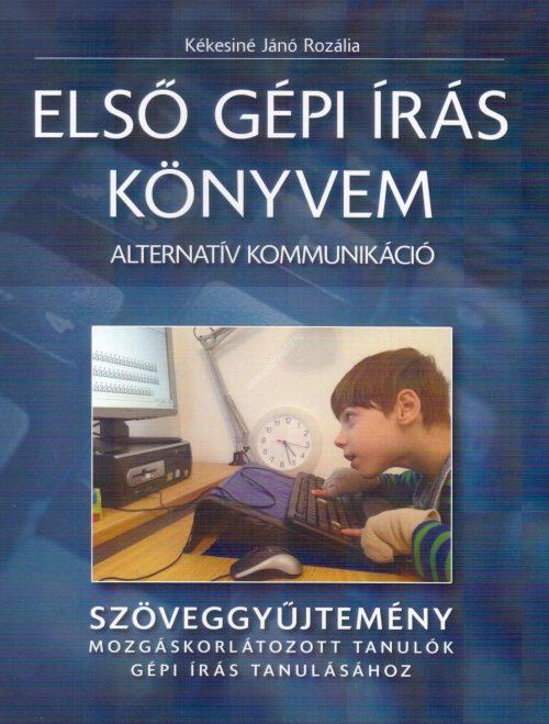 elso-gepi-iras-konyvem-krasznar-es-fiai-fejleszto-konyvek