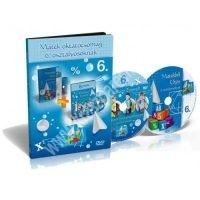 Matek oktatócsomag DVD 6. osztály