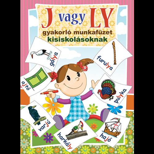j-vagy-ly-gyakorlo-munkafuzet-kisiskolasoknak-helyesiras-nyelvtan
